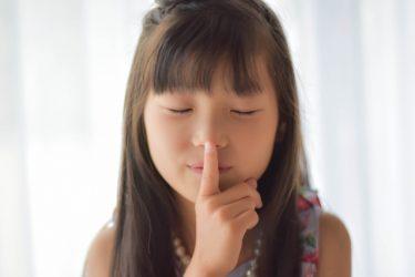 「話の聞き方」を教えるときの4つのポイント  〜静×聞×聞き方×定着〜